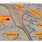 إغلاق جزئي لطريق الأمير نايف عند تقاطعه مع طريق الرياض - الدمام