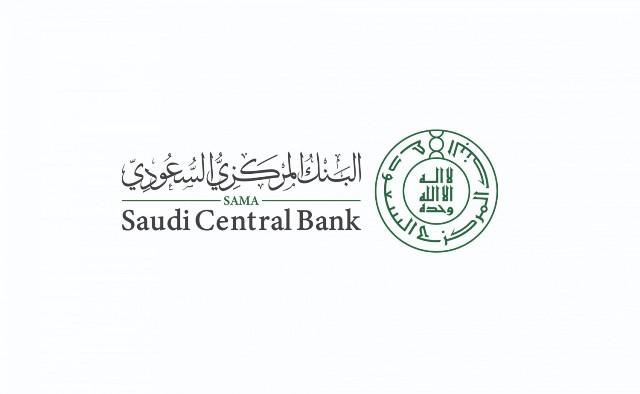 البنك المركزي يعلن فتح باب التقديم لبرنامج الاقتصاديين السعوديين 19