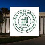 البنك المركزي يعلن أوقات عمل البنوك ونظام التحويلات السريعة في رمضان وإجازة عيدي الفطر والأضحى