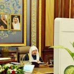 مجلس الشورى يؤكد في بيان رفضه التام المساس بسيادة المملكة وقيادتها