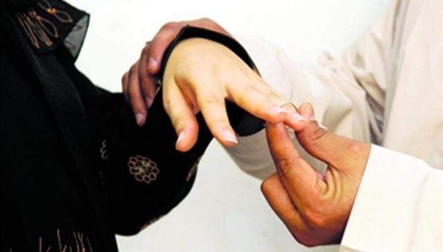 ضوابط الزواج في نظام الأحوال الشخصية الجديد