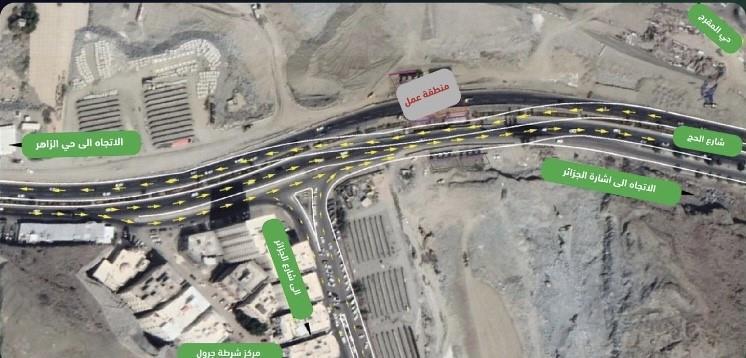 """""""مرور مكة"""": إغلاق جزء من شارع الحج لتنفيذ مشروع جسر.. وهذه الطرق البديلة"""