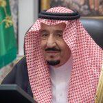 الملك سلمان يوجه كلمة للمواطنين والمقيمين وعموم المسلمين بمناسبة عيد الفطر المبارك
