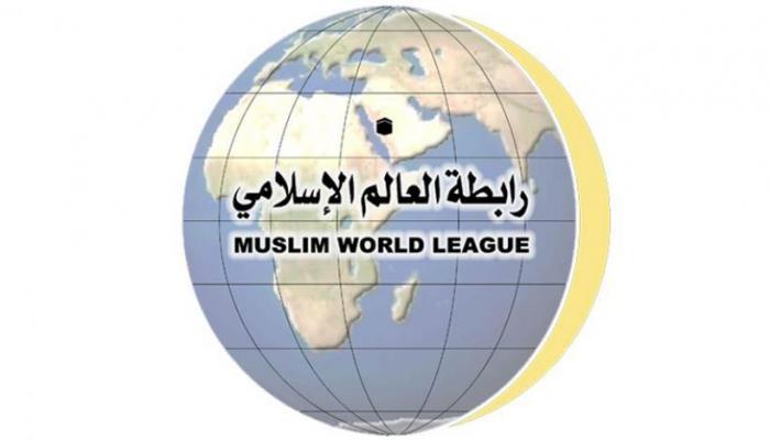 رابطة العالم الإسلامي تؤيد ما ورد في بيان وزارة الخارجية بشأن التقرير الذي زود به الكونغرس حول مقتل المواطن جمال خاشقجي