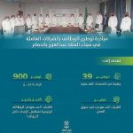 إطلاق مبادرة لتوطين وظائف الشركات العاملة بموانئ المملكة