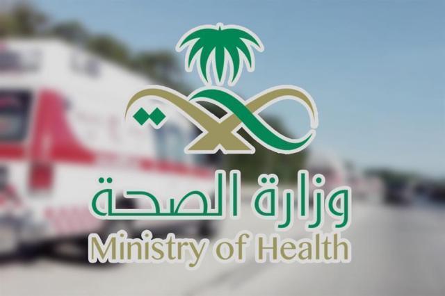 الصحة تُعلن تسجيل 1175 حالة مؤكدة بكوورنا وتحث الجميع على ضرورة تطبيق التباعد الإجتماعي