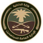 """""""المجاهدين"""": ضبط 9 معدات استخدمت في تجريف الأراضي ونهل الرمال بطرق غير نظامية"""