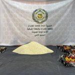 إحباط محاولة تهريب 2.4 مليون قرص إمفيتامين مخدر من لبنان والقبض على 5 متهمين