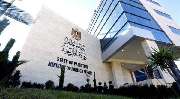الخارجية الفلسطينية تدين جرائم قوات الاحتلال الإسرائيلي المتكررة بحق الشعب الفلسطيني