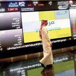 إغلاق مؤشر سوق الأسهم السعودية مرتفعًا عند مستوى 11012 نقطة