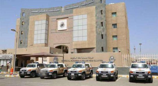شرطة مكة: القبض على 12 مخالفًا لنظام أمن الحدود