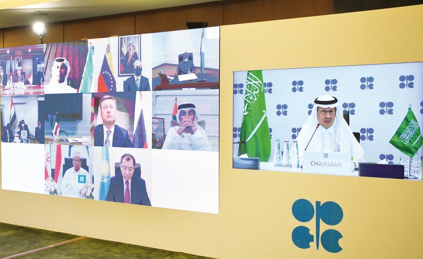 أوبك بلس يتفق على زيادة طفيفة في إنتاج النفط اعتبارًا من أغسطس