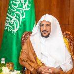 وزير الشؤون الإسلامية يكلف 135 داعية لمرافقة الحجاج