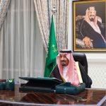 مجلس الوزراء يجدد وقوف المملكة إلى جانب كل ما يدعم أمن واستقرار تونس