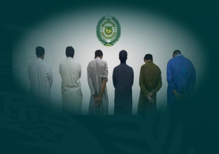 """ضبط 6 باكستانيين بحوزتهم 163 ألف قرص مخدر و4 كجم """"شبو"""" في الرياض"""