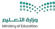 فتح باب التقديم على الوظائف التعليمية للمعلمين صباح اليوم
