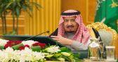 """""""الوزراء"""" يثمن متابعة الجهات الأمنية لأنشطة الفئة الضالة وإحباط مخططاتهم الإرهابية"""