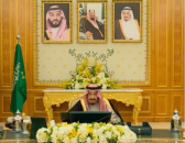 مجلس الوزراء يعرب عن رفض المملكة لقيام الإدارة الأمريكية بنقل سفارتها إلى القدس
