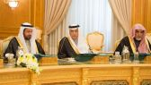 بعد براءته وخروجه من «الريتز».. «العساف» يعود إلى مجلس الوزراء