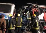 تصادم خمس حافلات يخلف (6) وفيات و(48) إصابة