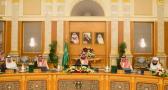 مجلس الوزراء يوافق على إقرار التقويم الدراسي للأعوام الخمسة المقبلة